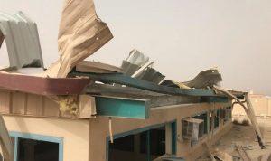 سقوط طائرة حوثية مسيّرة على مدرسة في السعودية