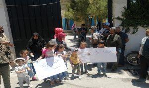 اعتصام لأهالي طفيل ومطالبة بدخول الجيش إلى بلدتهم