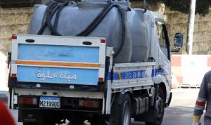 بعد الكهرباء… أزمة مياه على الأبواب!