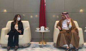 عكر في قطر… وهذا برنامج زيارتها
