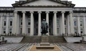 """واشنطن: لحماية القضاة من تهديدات """"الحزب"""""""
