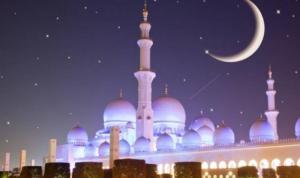 الإعلان عن أول أيام عيد الاضحى