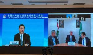 """""""أمل"""": نتطلع إلى الصين لمساعدة لبنان"""