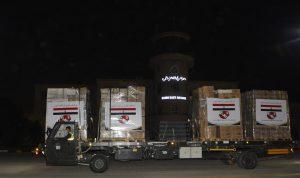 مصر ترسل مساعدات طبية إلى تونس