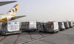 الإمارات ترسل طائرة إمدادات طبية لرواندا لمواجهة كورونا