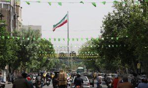 هجوم إلكتروني يوقف توزيع الوقود في إيران