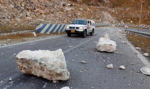 هزة أرضية تضرب جنوب إيران