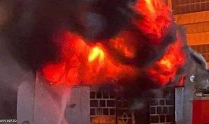 العراق… ارتفاع حصيلة ضحايا حريق مستشفى كورونا