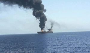 هجوم على سفينة تجارية بمياه الإمارات