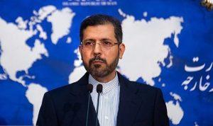 إيران: تصريحات المفوضة الأممية لحقوق الإنسان مسيّسة