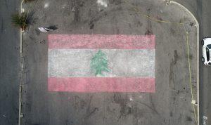 """لبنان يتحضر لدخول """"غينيس""""!"""