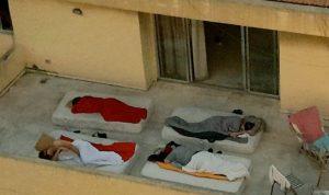 """صورة جديدة لـ""""النائمين الاربعة"""""""