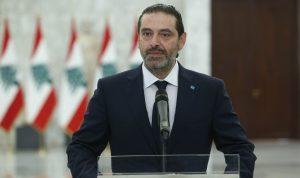 الحريري: نادم على التسوية التي أوصلت عون للرئاسة