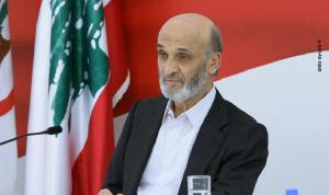 جعجع يرد بعنف على نصرالله