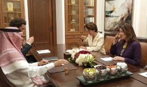 لقاء السفراء الثلاثة لدعم الشعب اللبناني