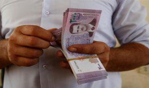 كم تبلغ ودائع السوريين في البنوك اللبنانية؟