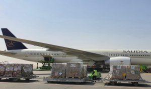 السعودية تدعم تونس بالمستلزمات الطبية لمواجهة كورونا