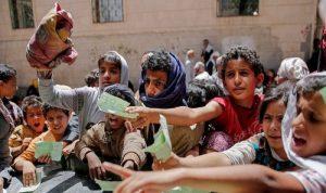 منظمات حقوقية: أوروبا فشلت في مساعدة الأفغان