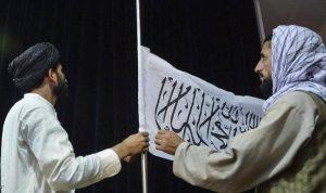 """أفغانستان… قتلى في مواجهات بين متظاهرين و""""طالبان"""""""
