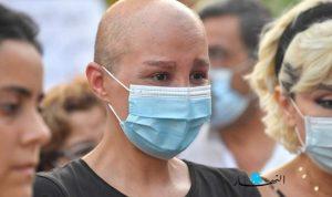 """""""خبر سار"""" لمرضى السرطان في لبنان!"""