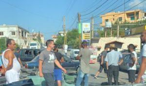 قطع طريق احتجاجاً على إقفال محطة وقود أبوابها