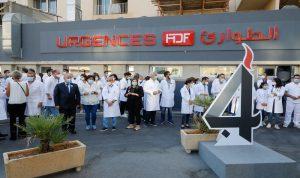 """وقفة أمام مستشفى """"أوتيل ديو"""" تكريما لضحايا المرفأ"""