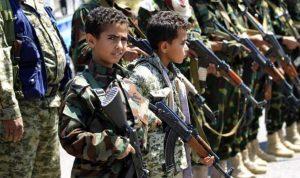 ميليشيا الحوثي تواصل عسكرة الأطفال (فيديو)
