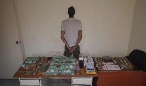 توقيف مروج مخدرات بالجرم المشهود!