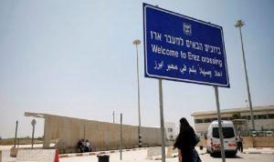 إسرائيل تفتح معبرين مع غزة لإدخال الوقود والبضائع