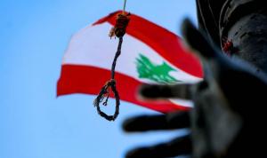 مؤتمر باريس لدعم لبنان: مناسبة لتوجيه رسائل!