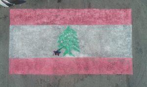 """رسميا… علم لبنان يدخل """"غينيس""""!"""