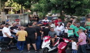 اعتصام لأصحاب الدراجات النارية للمطالبة برفع قرار منع سيرها