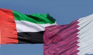مباحثات قطرية-كويتية في الدوحة