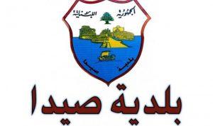 بلدية صيدا: توزيع 52 ألف ليتر مازوت
