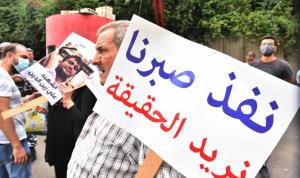 """من إغتيال الحريري إلى محاولة قتْل الوطن… """"العدل"""" أساس """"المشكل""""!"""