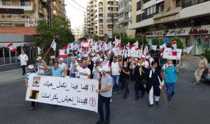 مسيرة لنقابات المهن الحرة جابت شوارع طرابلس
