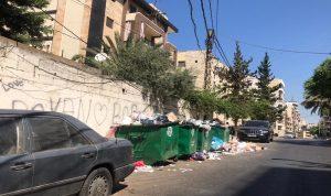 النفايات تغزو شوارع الشويفات!