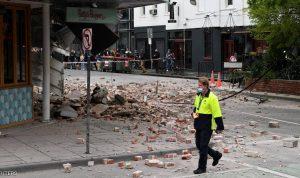 """زلزال """"بري"""" قوي قرب ملبورن الأسترالية"""