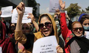 تحت حكم طالبان… بلدية كابل بلا موظفات