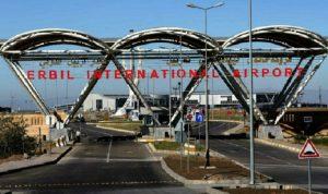 """""""التحالف الدولي"""" يكشف عن تفاصيل استهداف قاعدة أربيل"""