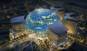 """إسرائيل تشارك في """"إكسبو 2020"""" في دبي"""