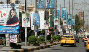 المرأة في الانتخابات العراقية.. مشاركة وطموحات رغم المعوقات