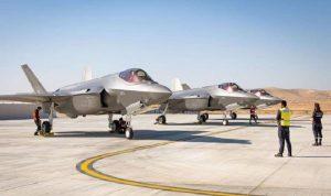"""سلاح الجو الإسرائيلي يتسلّم 3 مقاتلات جديدة """"F-35"""""""