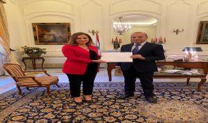 عبد الصمد وحب الله قدما تصريحا عن الذمة المالية