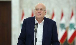 ميقاتي: حريصون على أطيب العلاقات مع الدول العربية