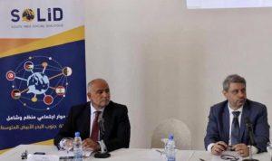 فهد: لحوار بنّاء بين الحكومة والقطاع الخاص