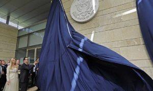 واشنطن: لا وقت محدد لفتح القنصلية الأميركية في القدس