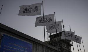 أفغانستان… الكشف عن مسودة الدستور الجديد
