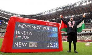 47 ميدالية في طوكيو.. العرب يواصلون تألقهم بالبارالمبياد