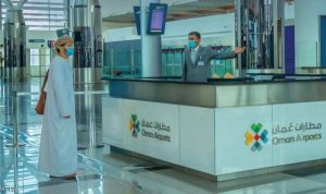 "إعصار ""شاهين"" يؤجل رحلات مطار مسقط"